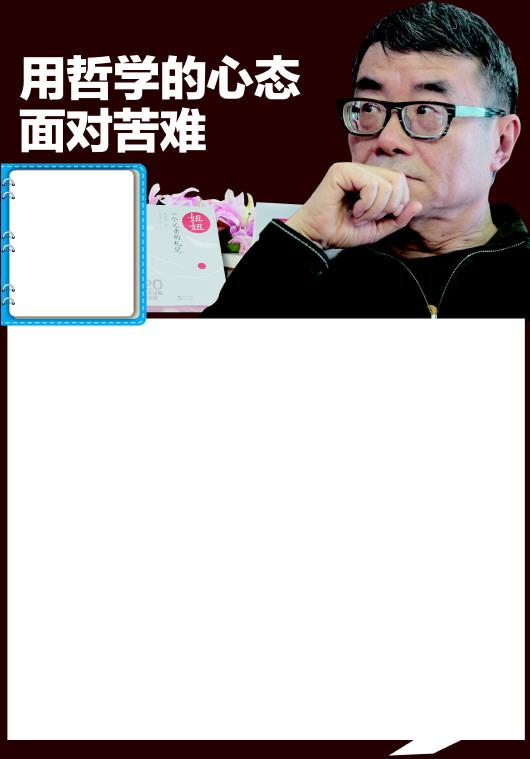 中国万字剪纸步骤