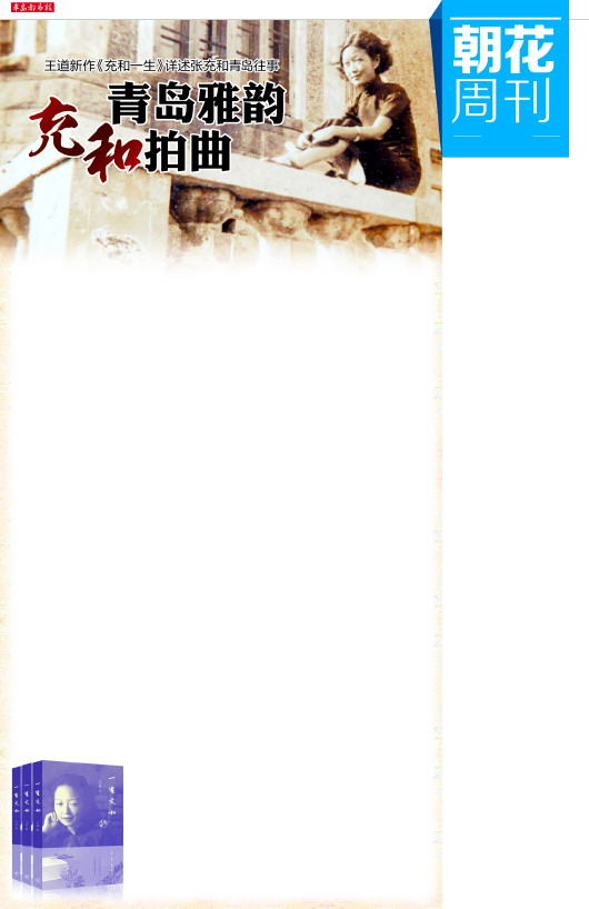 ppt 背景 背景图片 边框 模板 设计 相框 530_818 竖版 竖屏
