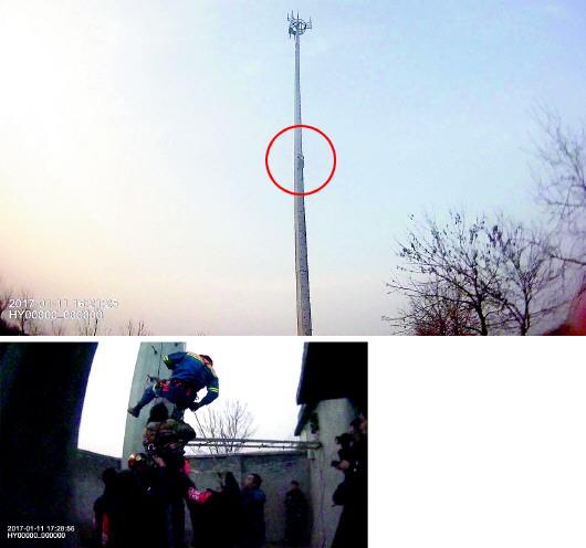 由于信号塔太高,不仔细观察根本无法发现塔顶坐着一