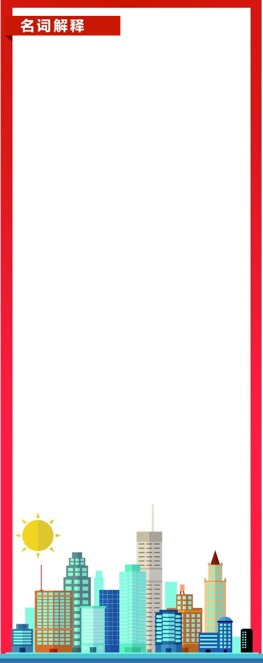 ppt 背景 背景图片 边框 模板 设计 相框 530_1336 竖版 竖屏