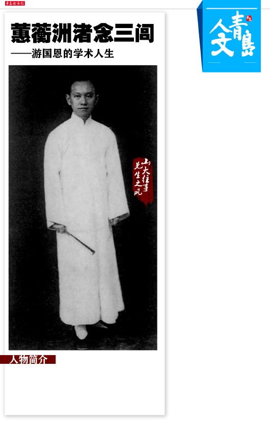 蕙蘅洲渚念三闾 - sdrzyyj若水阁 - 若水阁