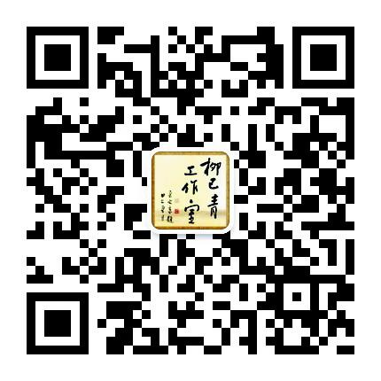 筚路蓝缕,玉汝于成——海洋科学先驱朱树屏 - sdrzyyj若水阁 - 若水阁