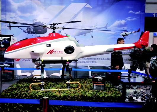 100公斤級無人機亮相版交會現場.圖片