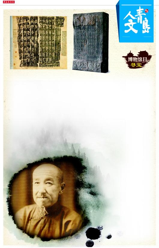 独留片石镇乾坤 - sdrzyyj若水阁 - 若水阁