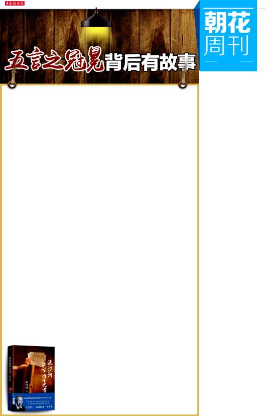 ppt 背景 背景图片 边框 模板 设计 相框 530_827 竖版 竖屏