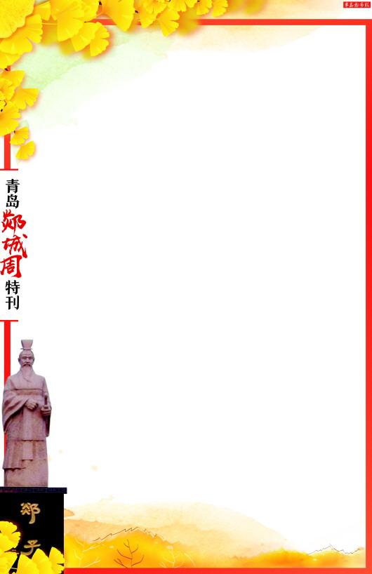 """每年推广一批发展传统手工艺产业的先进典型,隆重表彰一批对""""中国结"""""""