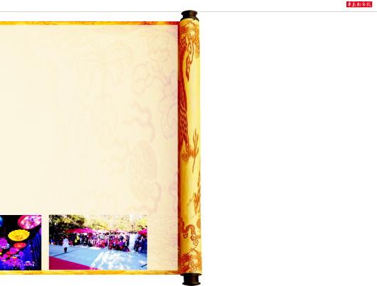 ppt 背景 背景图片 边框 模板 设计 相框 530_403