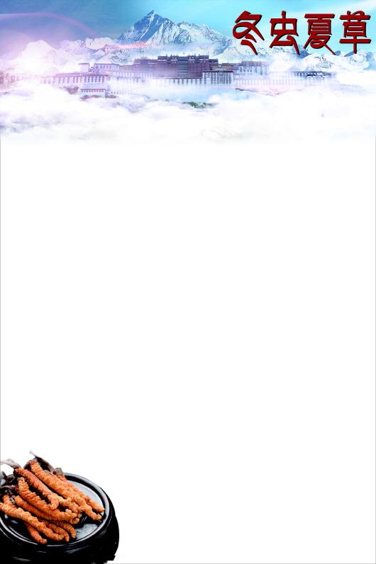 ppt 背景 背景图片 边框 模板 设计 相框 530_796 竖版 竖屏