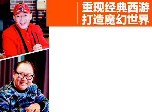 《西游记》,章老师也是他的偶像,如果吴亦凡有合适的契机和人物角色图片