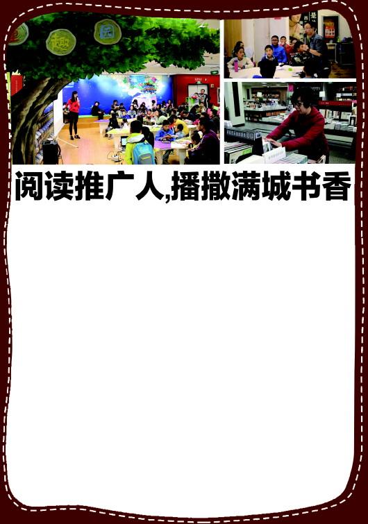 """青岛将利用3年时间,力争培养一千名阅读推广人,作为建设""""书香青岛""""的图片"""