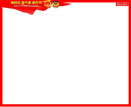 ppt 背景 背景图片 边框 模板 设计 相框 530_431
