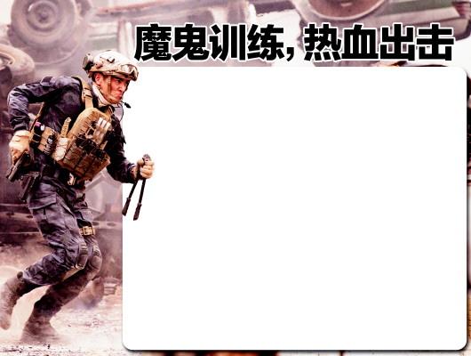 ppt 背景 背景图片 边框 模板 设计 相框 530_400