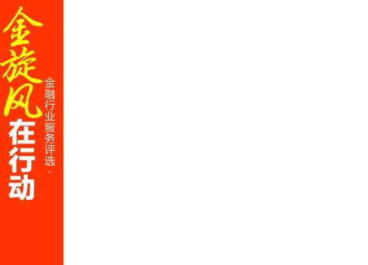 青岛2018年峰会标志