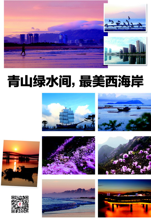封安波,山东省摄影家协会会员,青岛西海岸新区摄影家协会会员,现供职