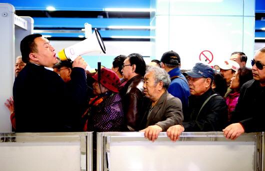 青岛地铁感谢您的理解与配合.