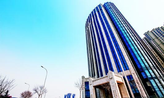 青岛海信集团大楼