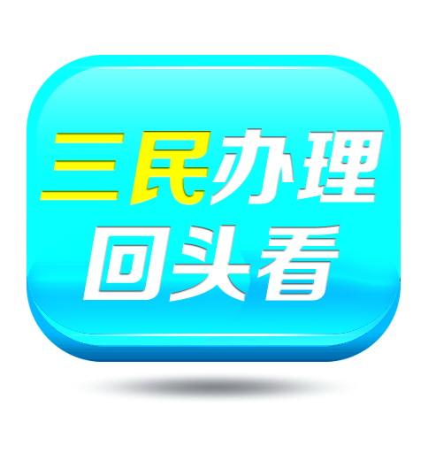 科技企业培育是重要一环,青岛继续发挥大企业创新领跑作用,海尔价值链