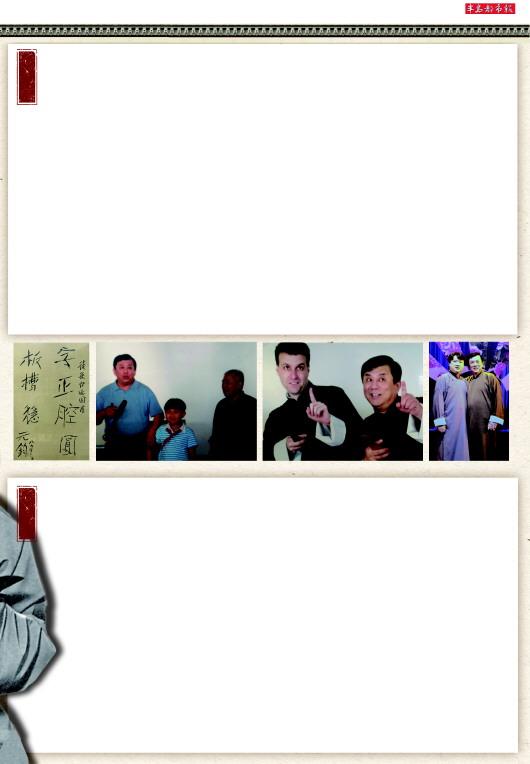 了一家青岛商业广播电台,电台邀请杨立德连续播出山东快书《武松传》