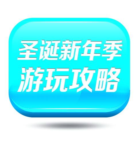 青岛澜湾美术馆