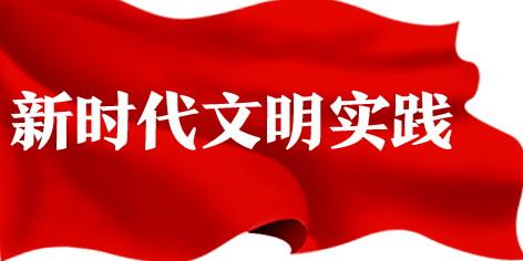 """今年端午节,东城国际社区党委与青岛银行辽阳路支行党支部""""艾香端午"""