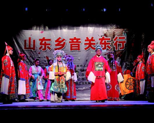 青岛蓝树谷青少年世博园入选国家《2018年文化产业项目手册》和山东