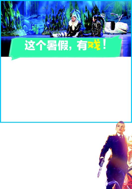半岛都市报 -a20版:城事福彩-2019年06月27日
