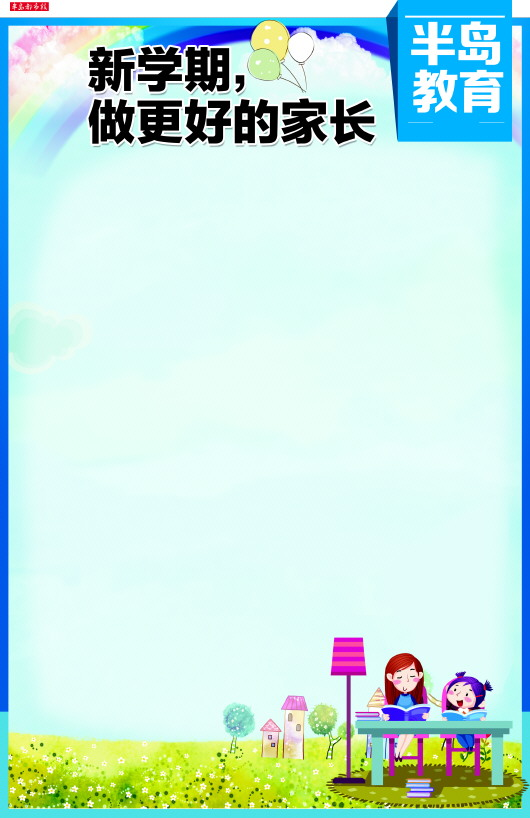 人物情节:在《小反思》中,有一个定律让不少观众产生欢喜.盖吕萨克剧中教学设计图片