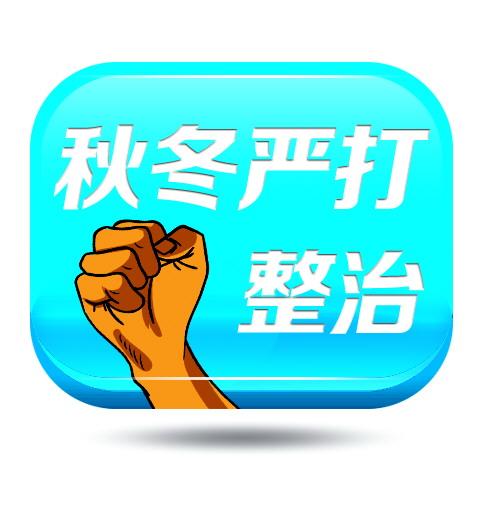 父女牵手囹�a�i)�aj_半岛都市报 -a10版:城事看点-2019年10月08日